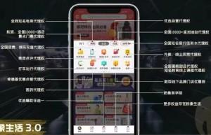 学生党购物神器app?