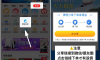 携程旅游订酒店推广返利app!