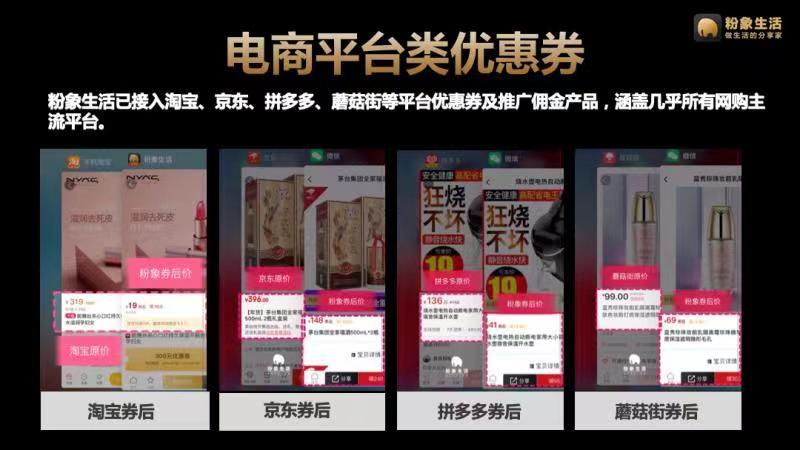 便宜又实惠的购物app?