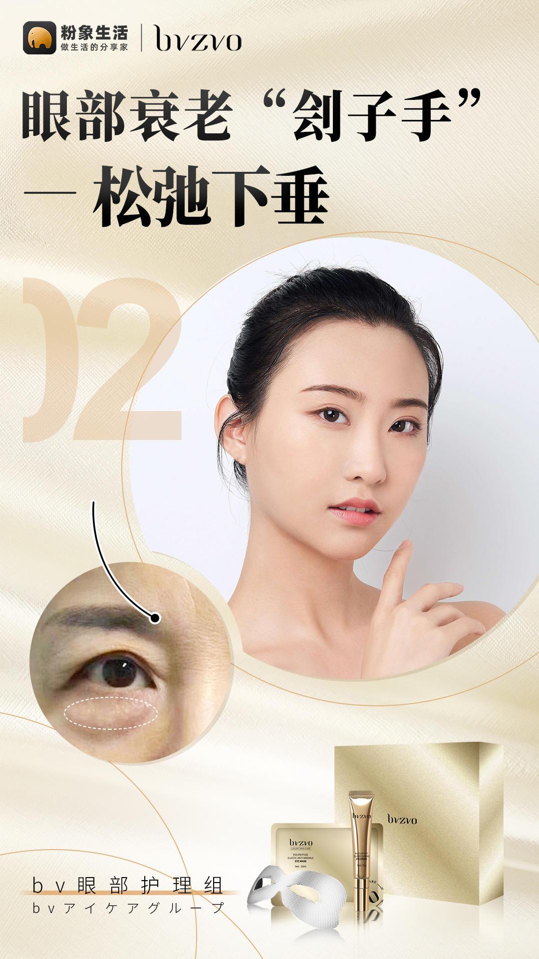 一提及眼袋,给人的印象总是倦怠和老态,好像眼袋是老年人的专利。所以说,眼袋也是显老的特征点。
