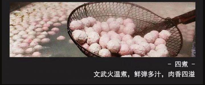 正宗潮汕牛丸手打牛肉丸 -11
