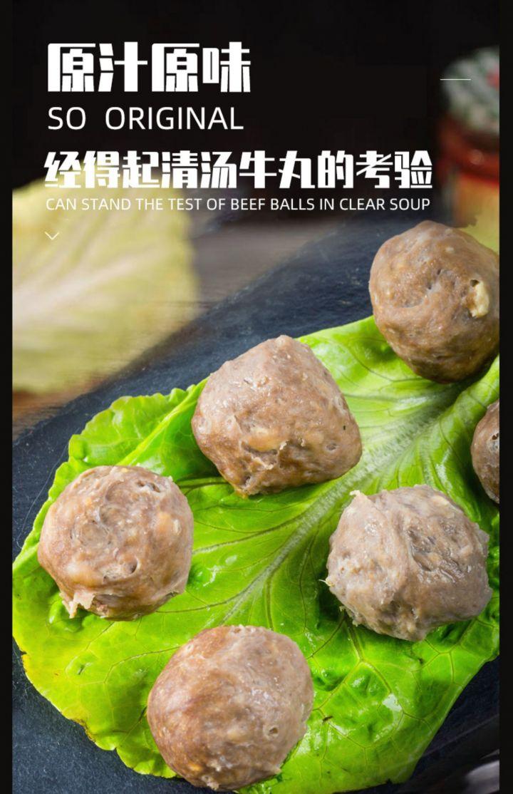 正宗潮汕牛丸手打牛肉丸 -12