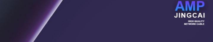 【千兆纯铜】家用六类工程超6网线 -9