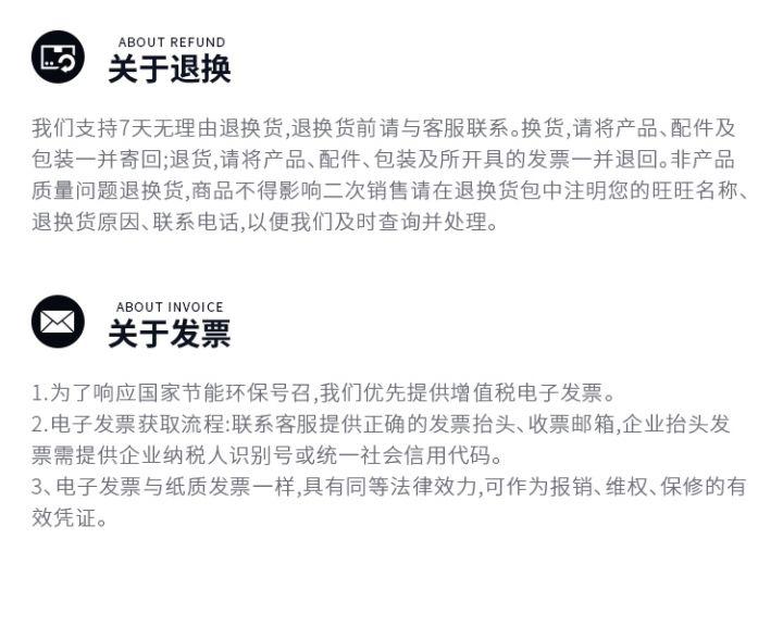 【千兆纯铜】家用六类工程超6网线 -30