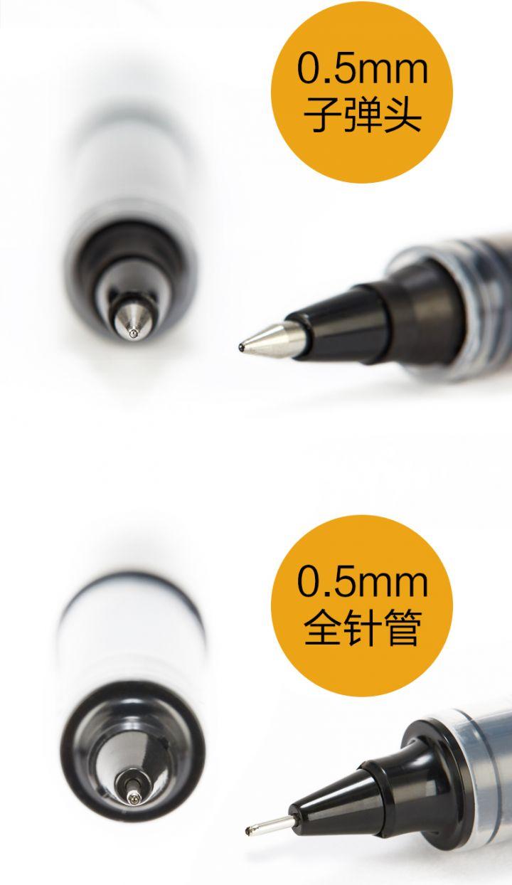 爱好中性笔2支送8支笔芯 -7