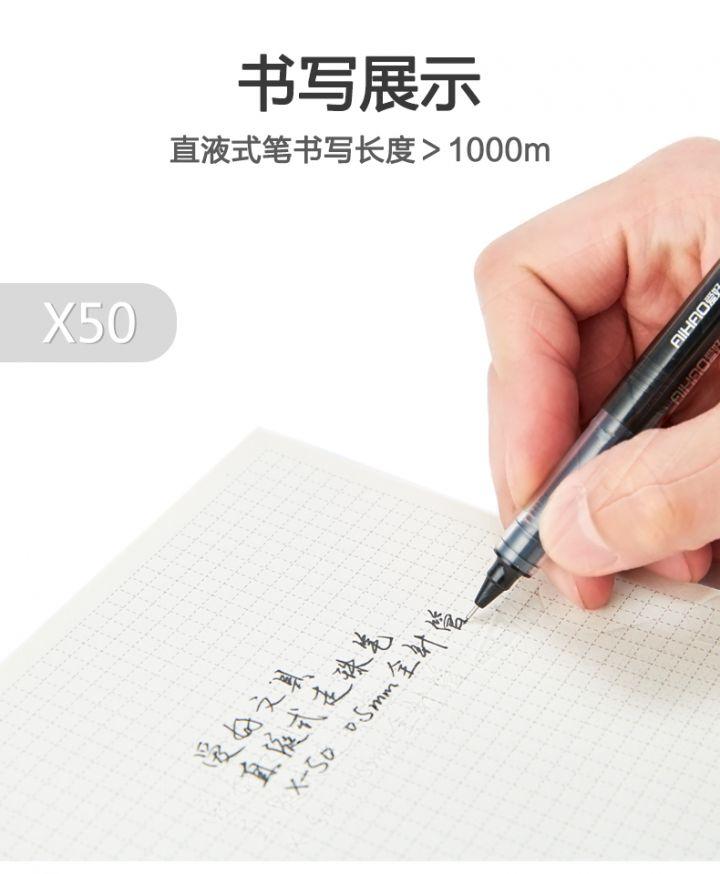 爱好中性笔2支送8支笔芯 -13