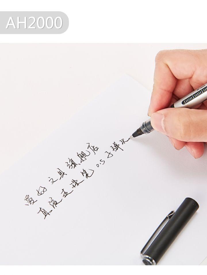 爱好中性笔2支送8支笔芯 -16