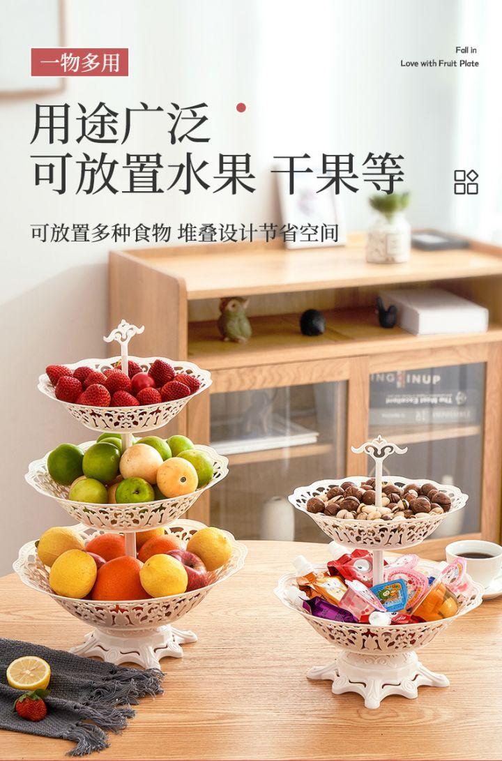 【蔓洁丽】现代家用欧式多层水果盘 -6