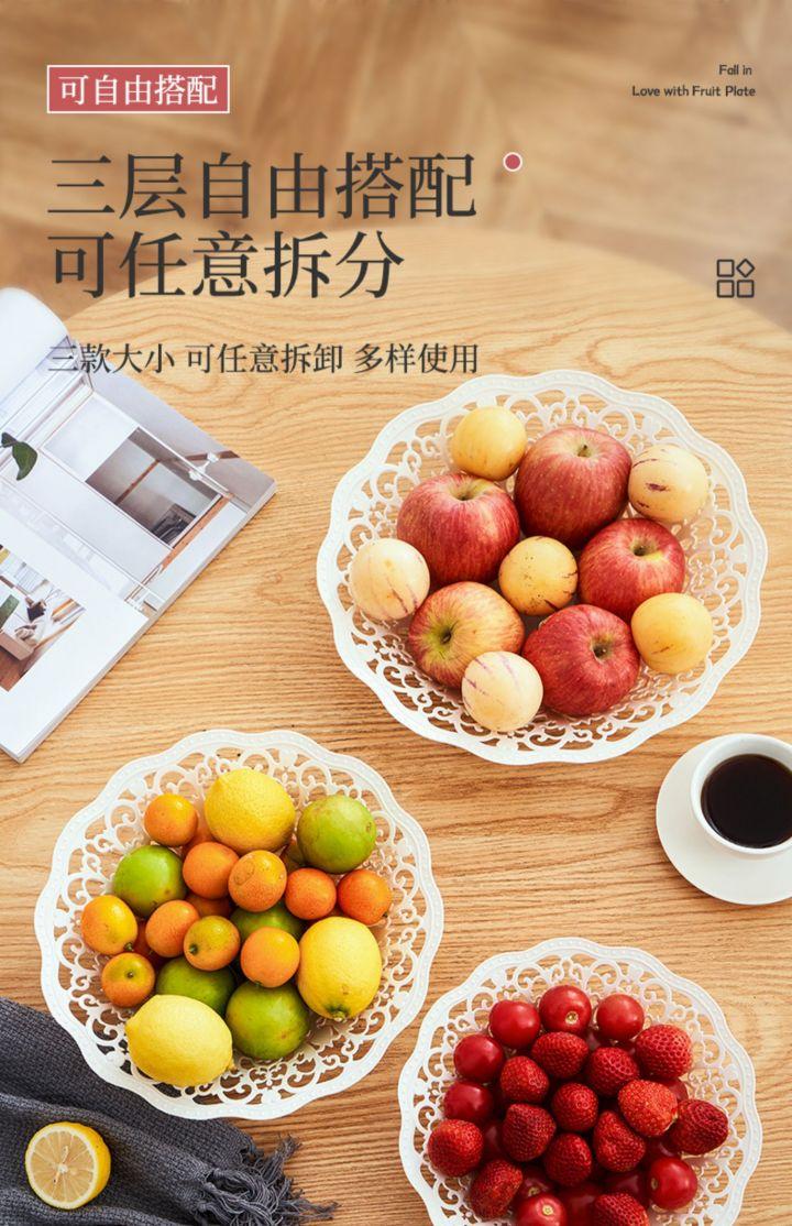 【蔓洁丽】现代家用欧式多层水果盘 -9