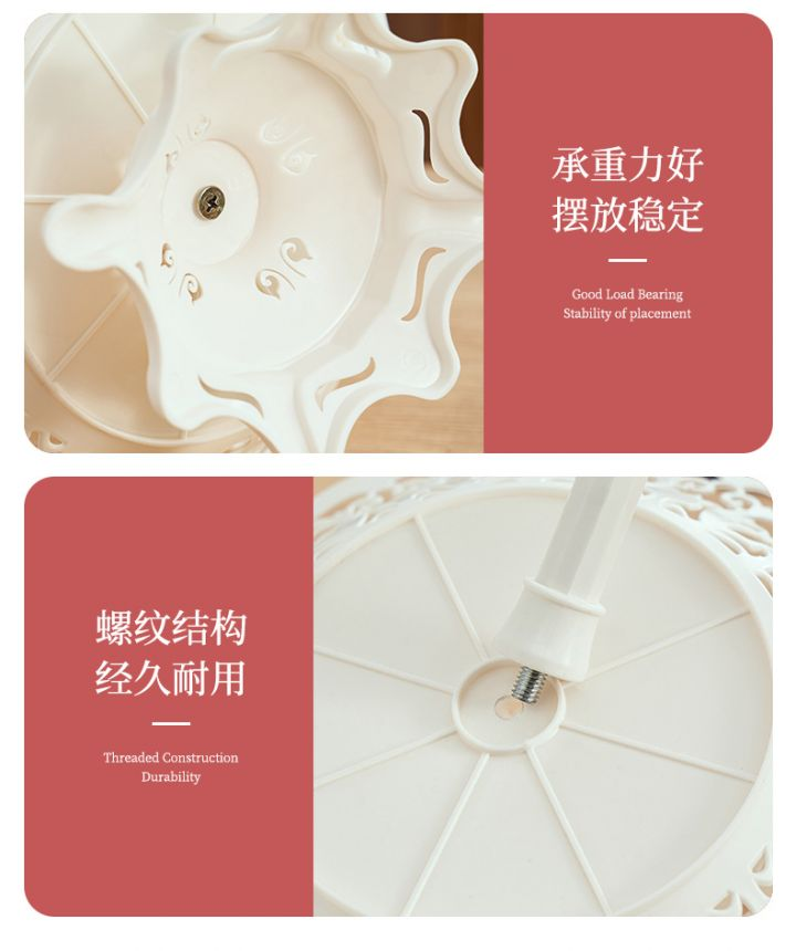 【蔓洁丽】现代家用欧式多层水果盘 -19