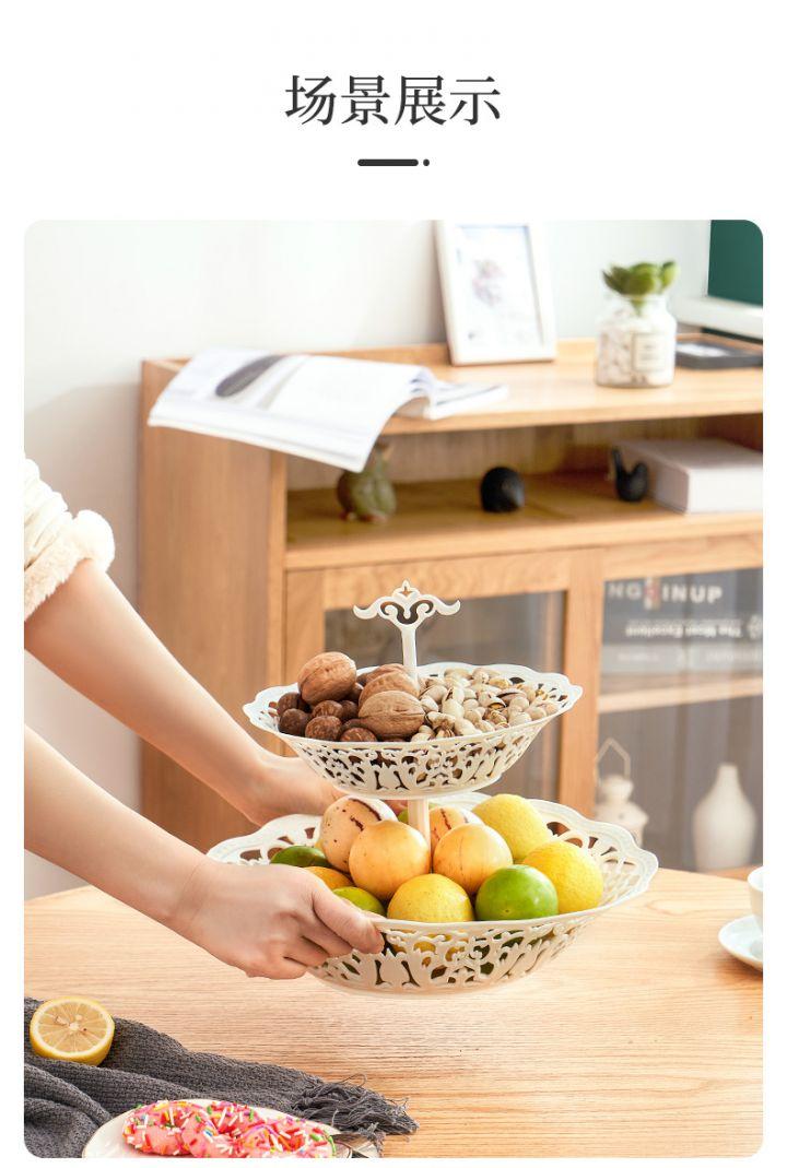 【蔓洁丽】现代家用欧式多层水果盘 -20