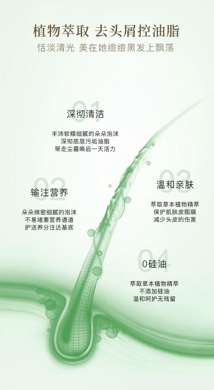 【拍3件】欧苏汀香氛洗发水500ml/瓶 -4