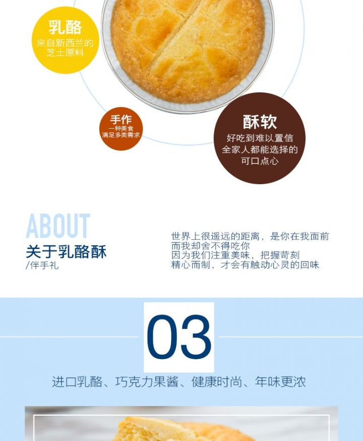 【米旗】法式乳酪酥6粒装 -5
