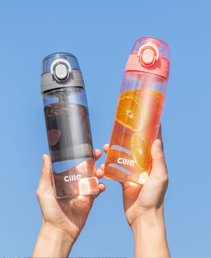 【希乐】塑料水杯便携运动杯子620ml -18