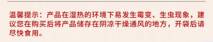 【5斤】纯荞麦面粉黑麦面粉 -11