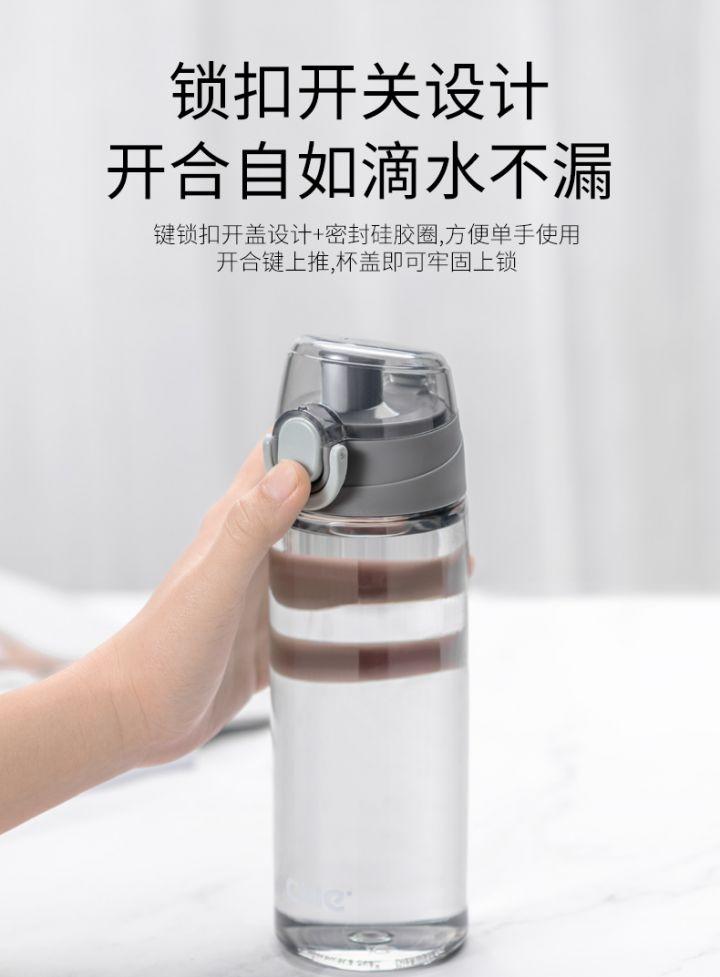【希乐】塑料水杯便携运动杯子620ml -4