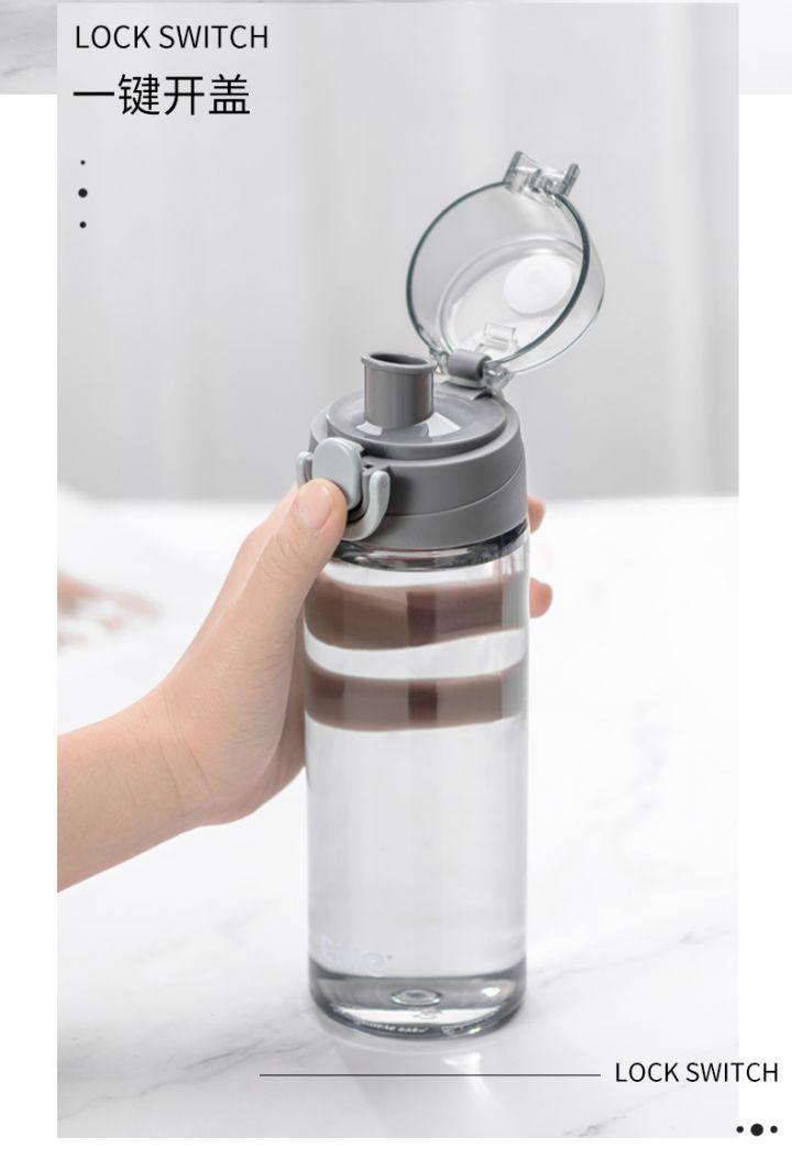 【希乐】塑料水杯便携运动杯子620ml -5