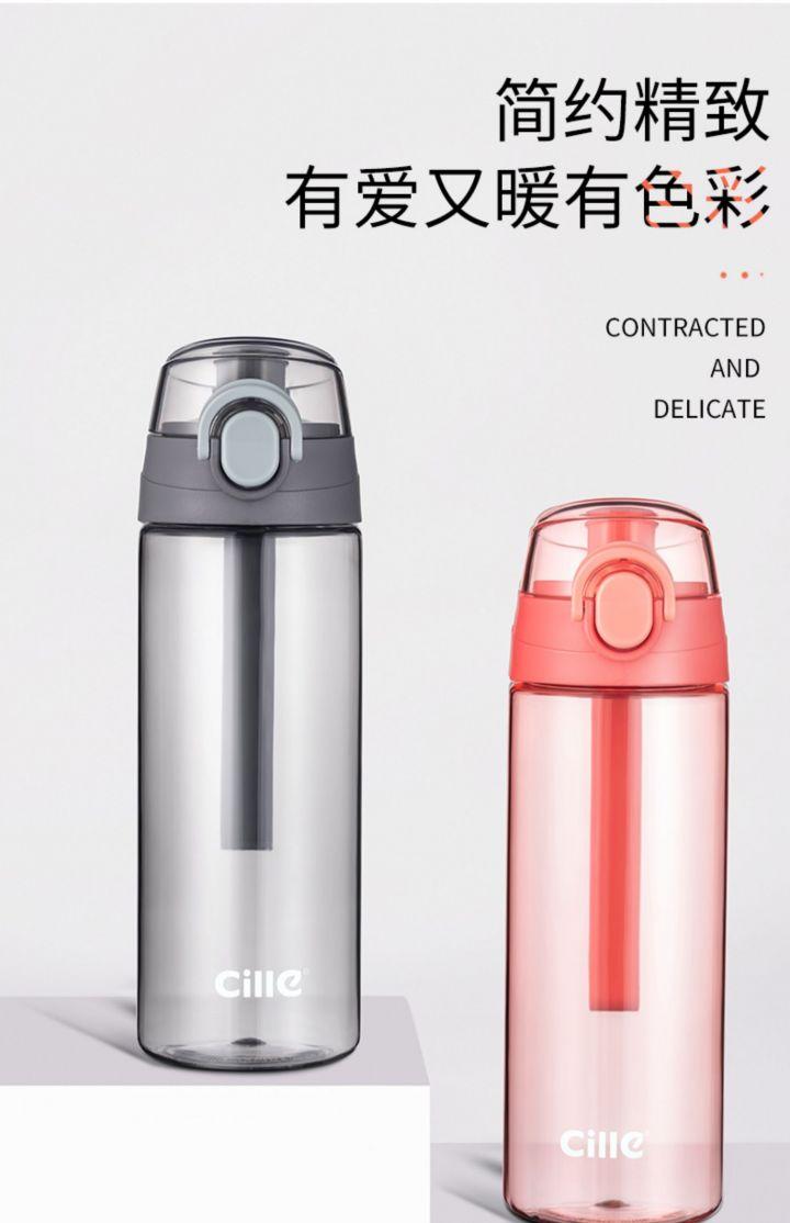 【希乐】塑料水杯便携运动杯子620ml -8