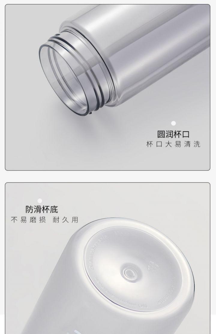 【希乐】塑料水杯便携运动杯子620ml -14