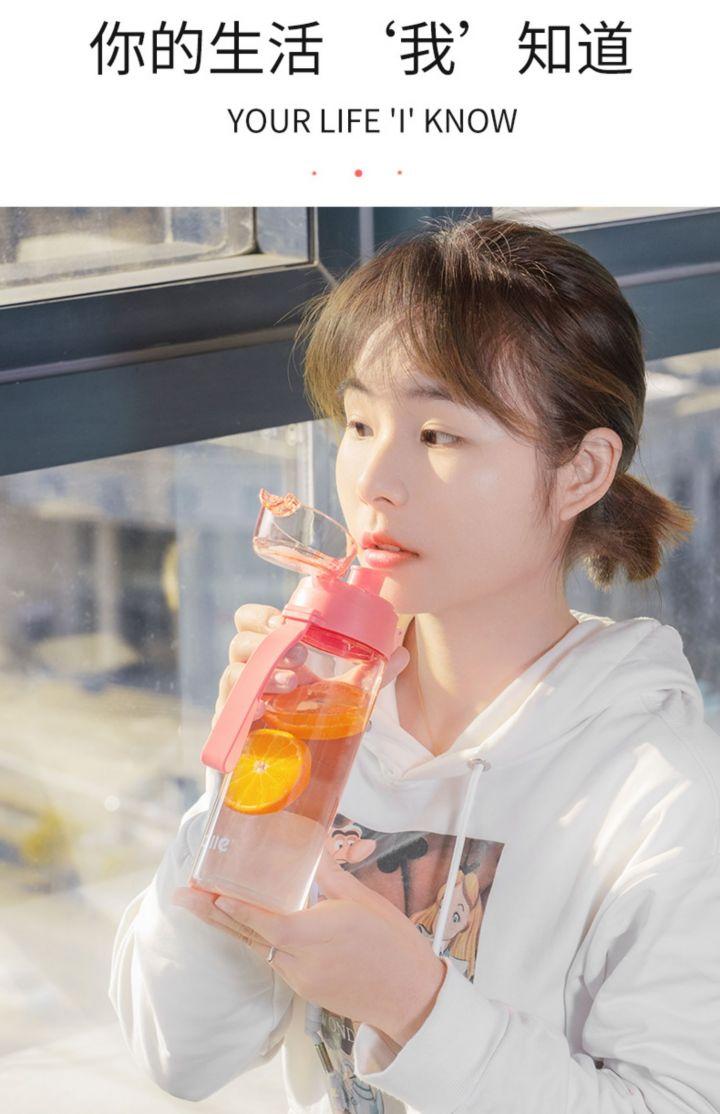 【希乐】塑料水杯便携运动杯子620ml -16